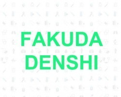 Cardioprint ECG Paper for Fakuda Denshi Machines