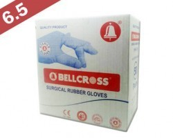 kanam latex surgical gloves