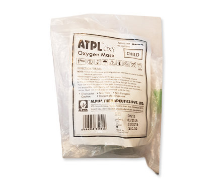 ATPL Oxy Paediatric Oxygen Mask with Tubing